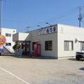 岳乃屋(がくのや)人気の佐野ラーメン 新店舗を構え「味で勝負」!! 栃木県佐野市